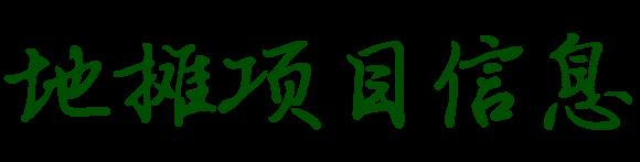 蒋金阳:转折点营销研究商学院创始人